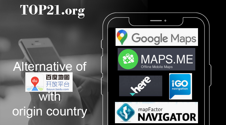 Top 14 Alternatives Of Baidu Map
