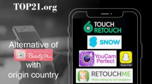 ब्यूटी प्लस एप्लीकेशन के नौ बेहतरीन विकल्प – Top 9 alternatives for BeautyPlus Mobile App in Hindi