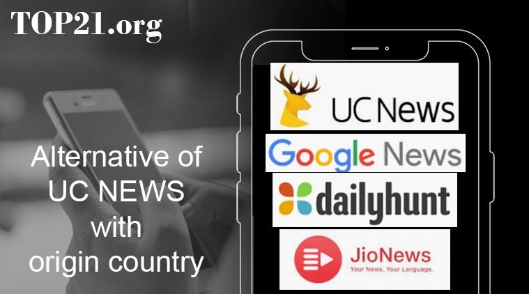 Top 12 Alternatives Of UC news